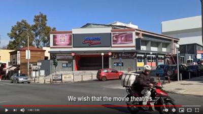 Atlantis Cinema Dafni Griechenland